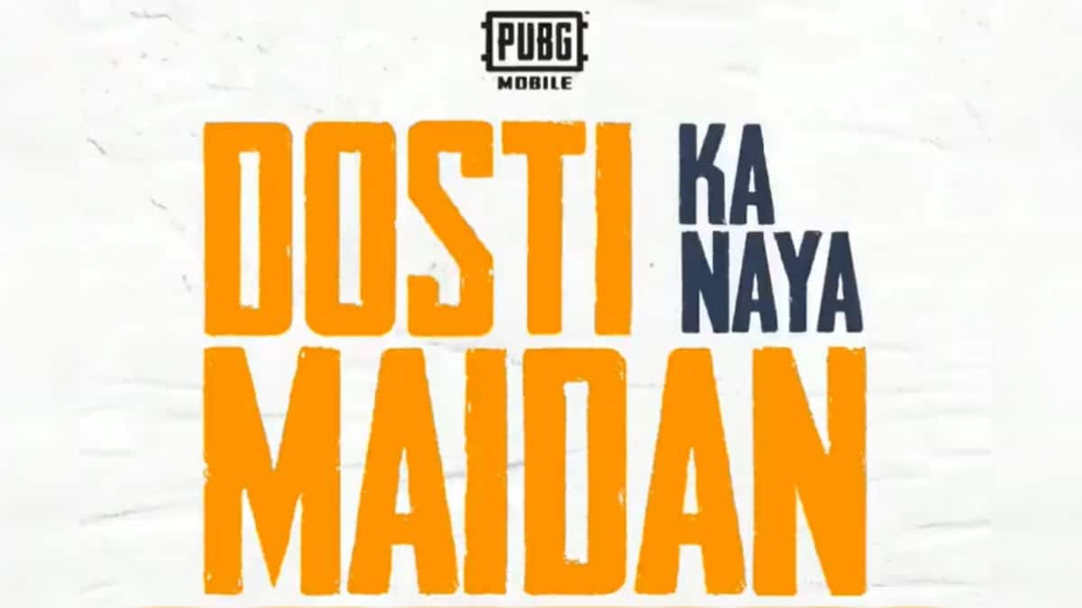 PUBG Mobile-Themed Web Series Dosti Ka Naya Maidan Trailer Released, First Episode Drops on December 24