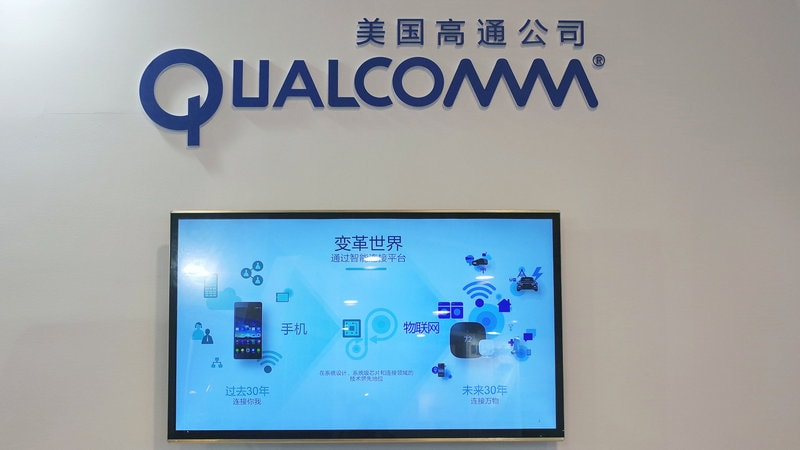 Qualcomm President Says No Plans to Exit Data Centre Business