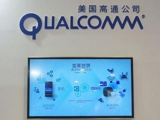 Qualcomm Said to Meet China Regulator in Push to Clear NXP Deal