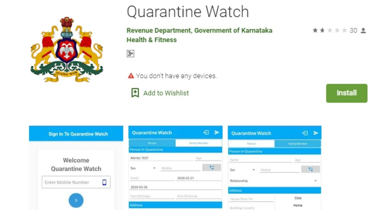 quarantinewatch main Quarantine Watch