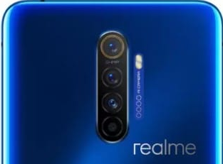 Realme 6 With 64-Megapixel Quad Camera Setup Teased by Company's India CEO Madhav Sheth