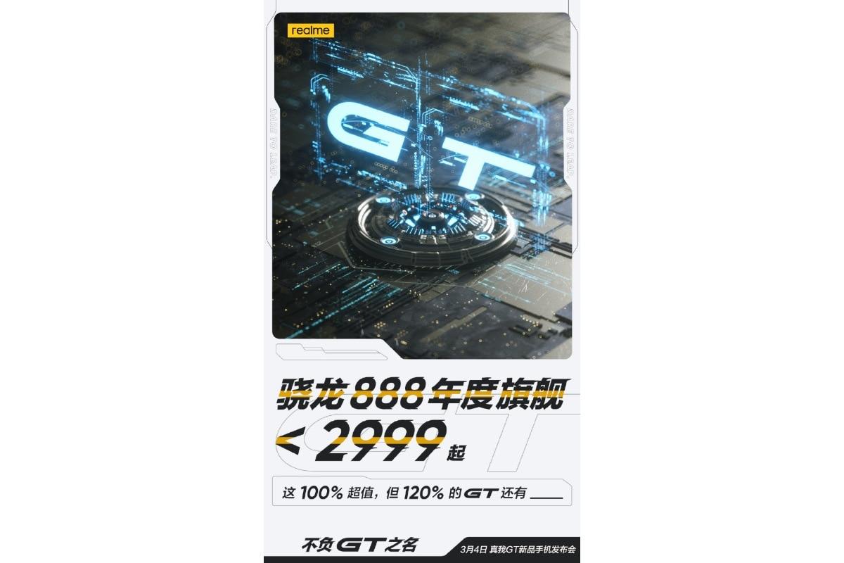 realme gt 5g price teaser image weibo chase xu Realme GT 5G Realme