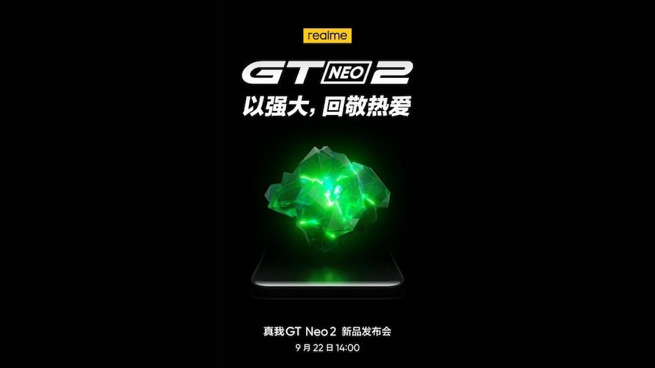 Realme GT Neo 2 data de apresentação oficial