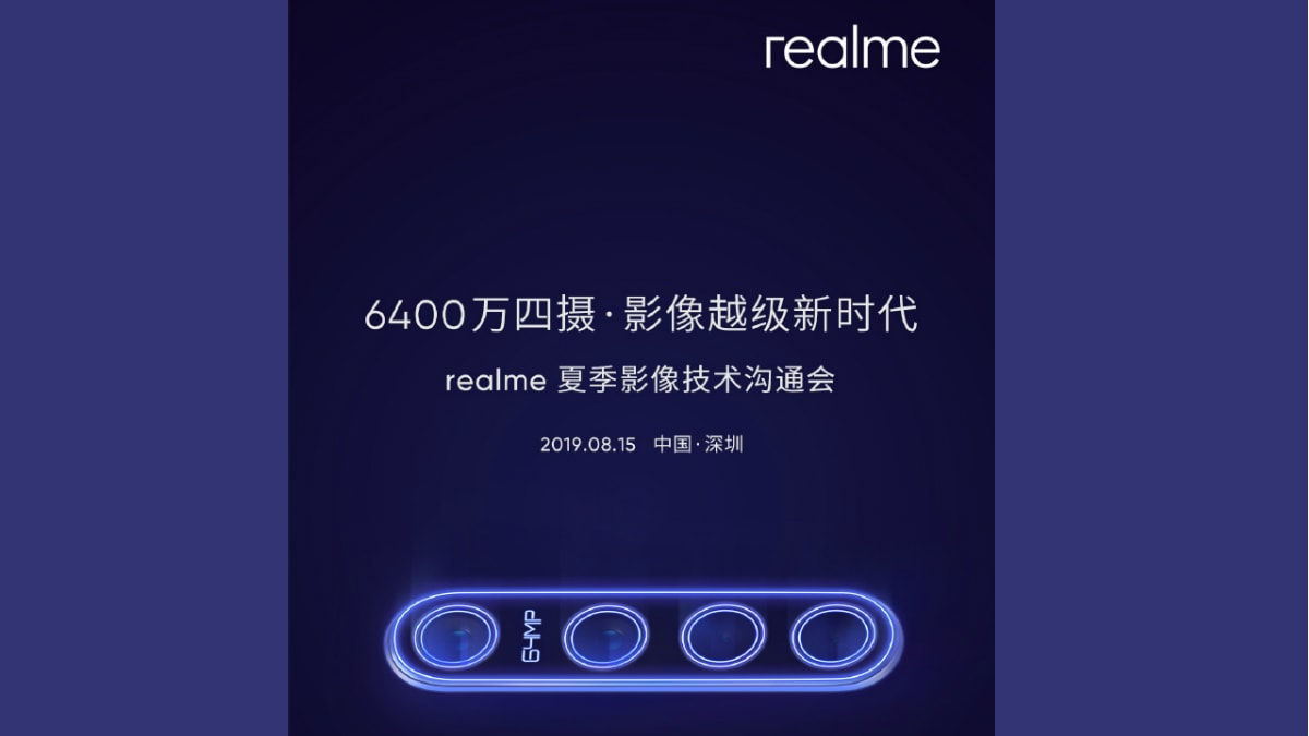 Realme 64-Megapixel Camera Phone to Launch in China on August 15