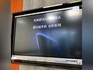 Realme की नई सीरीज़ के फोन लाने की तैयारी, दूर होंगी 5जी से जुड़ी कमियां