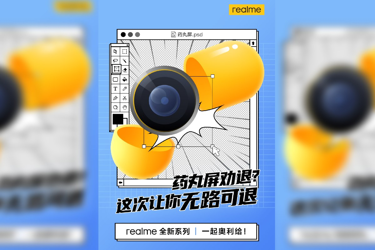 Realme Teases New Smartphone Series With Hole-Punch Display, 5G Connectivity