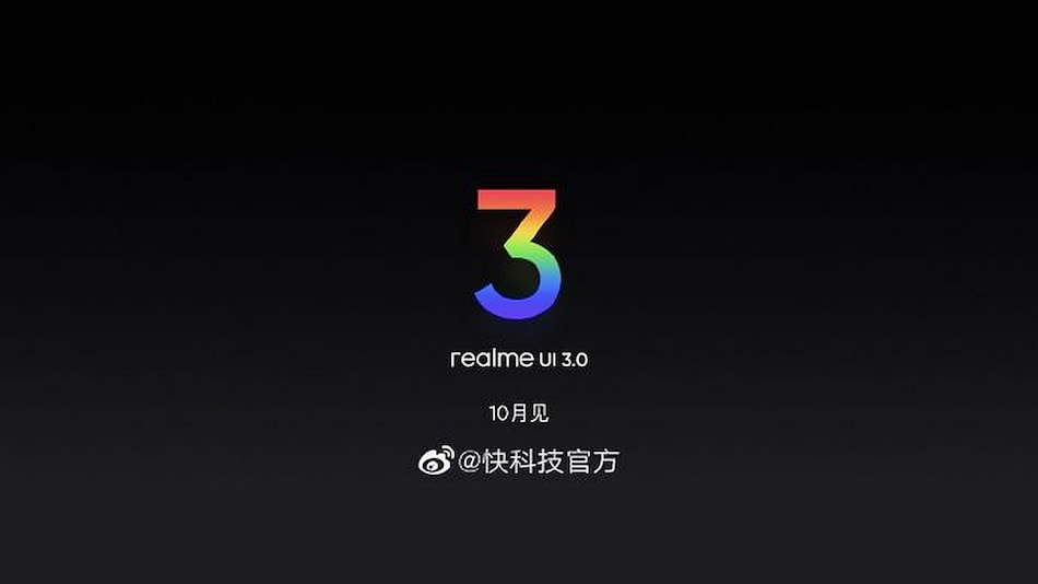 Realme UI 3.0 to Launch in October, Will Share Features With ColorOS 12