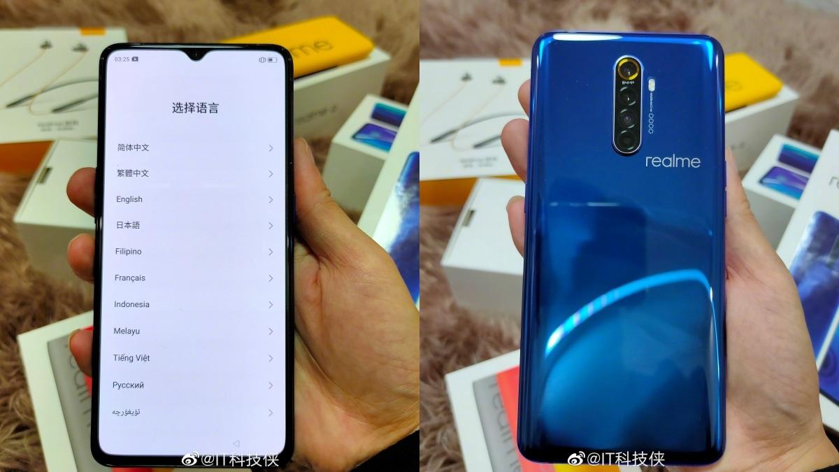 realme x2 pro weibo 2 Realme X2 Pro
