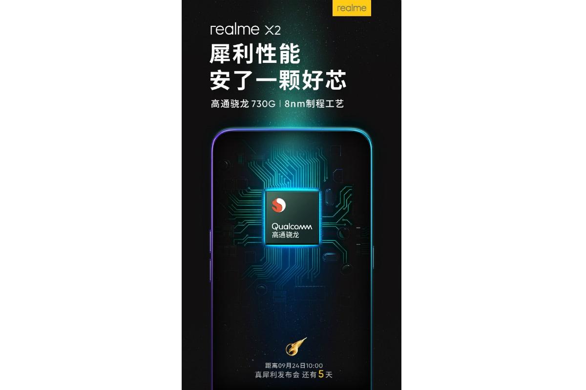 realme x2 snapdragon 730g teaser weibo Realme X2