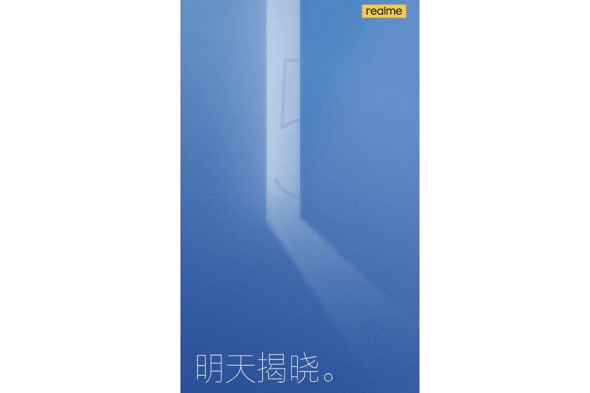 realme x50 5g launch date announcement teaser weibo Realme X50 5G  Realme