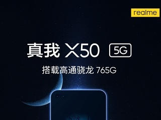 Realme X50 5G to Be Powered by Snapdragon 765G SoC, Company Reveals