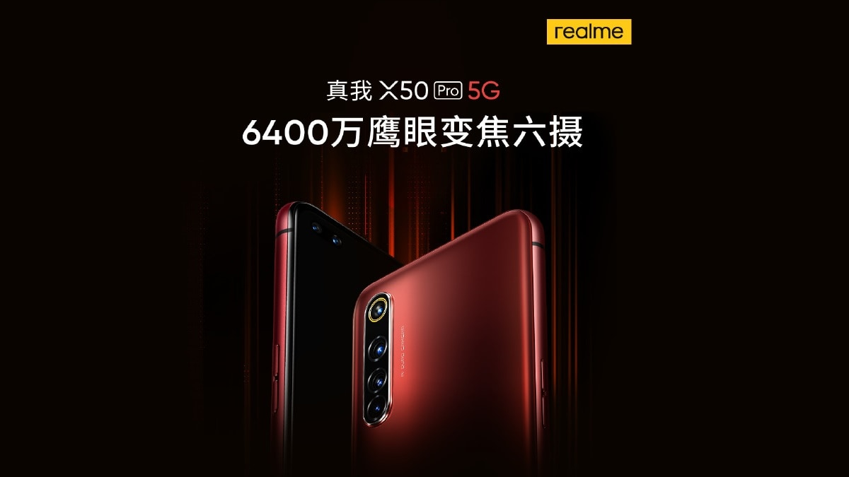 Realme X50 Pro 5G Features 64-Megapixel Quad Rear Camera Setup With 20x Hybrid Zoom