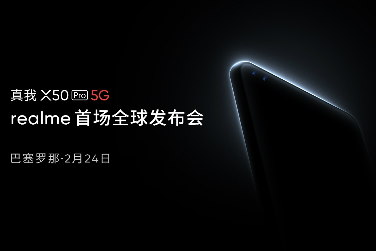 Realme X50 Pro 5G to Be Unveiled During an Online Launch Event as MWC 2020 Gets Cancelled