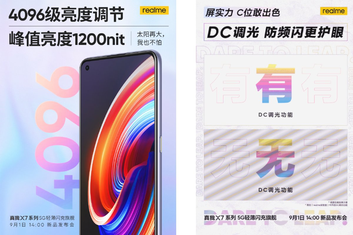 realme x7 series brightness dc dimming teasers weibo Realme X7 Realme X7 Pro