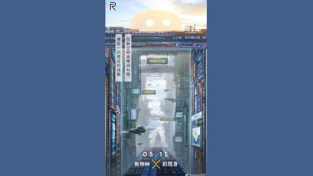 Realme executive shares live photo of the Realme X