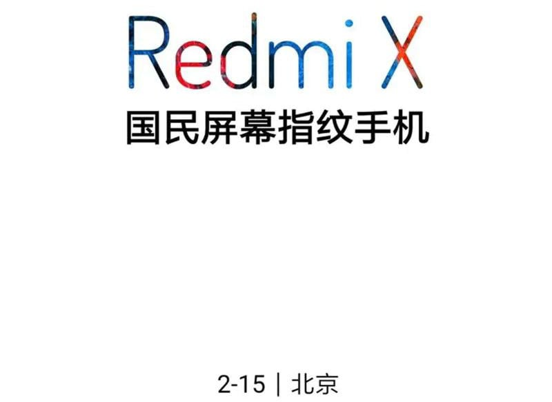 Redmi X Purported Leaked Poster Points to February 15 Launch, In-Display Fingerprint Sensor On-Board