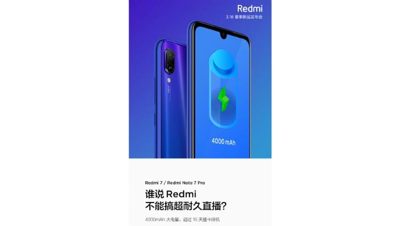 redmi 7 battery weibo Redmi 7