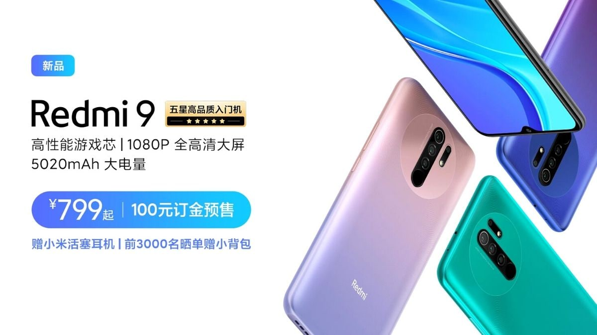 Redmi 9 Gets Two New Storage Variants With Up to 6GB of RAM: Price, Specifications