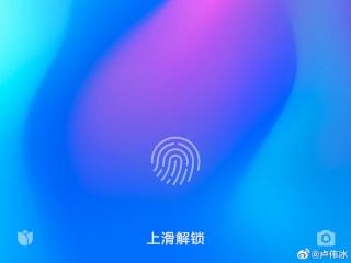 Redmi के फ्लैगशिप फोन में हो सकता है इन-डिस्प्ले फिंगरप्रिंट सेंसर