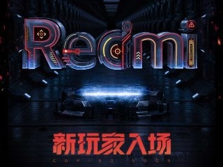Redmi Gaming Phone Launch Date Confirmed for April, Said to Be Cost-Effective Flagship