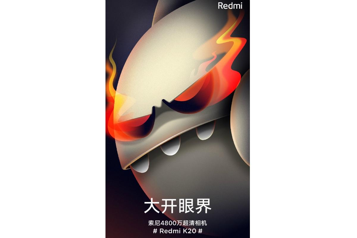redmi k20 48 megapixel camera teaser weibo Redmi K20