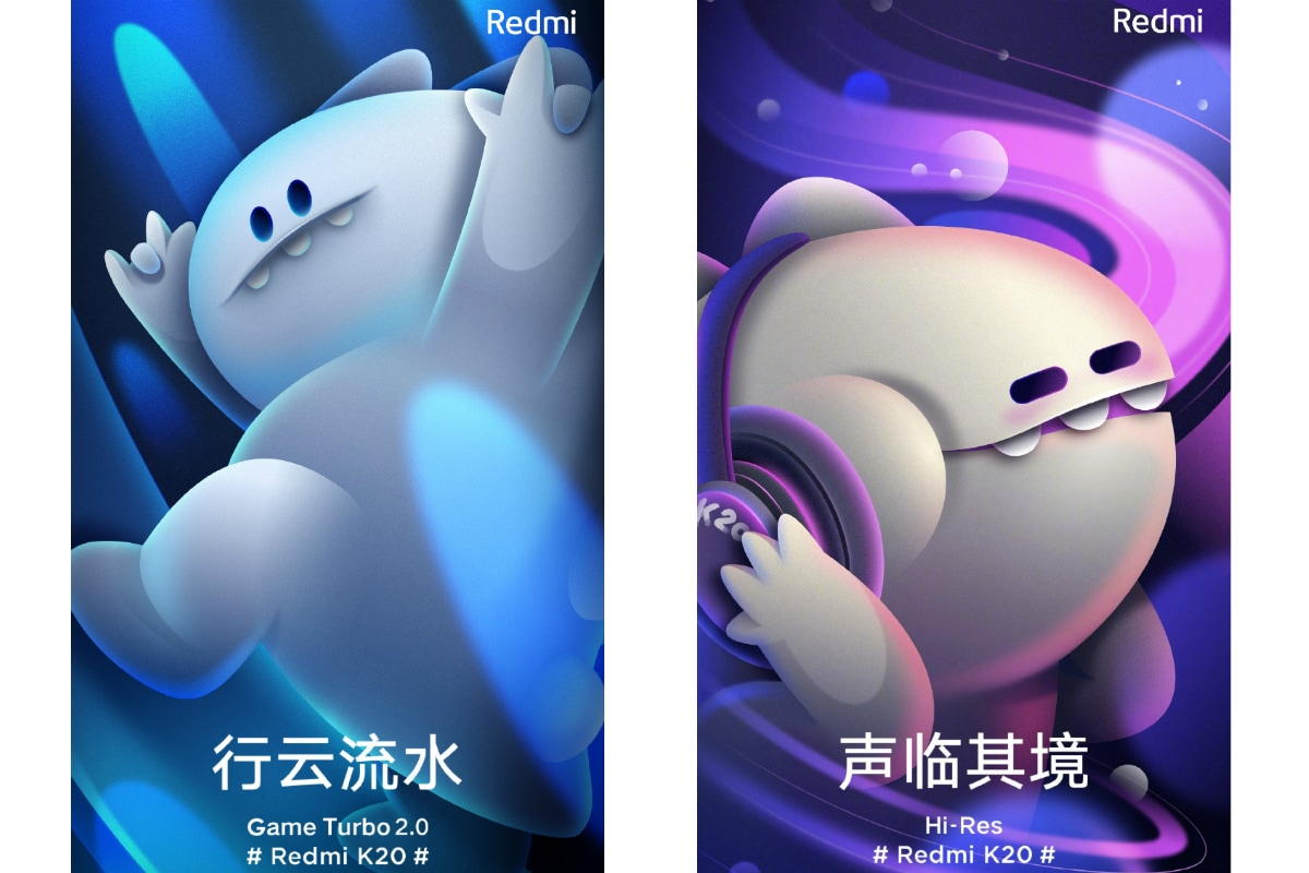 redmi k20 game turbo 2 0 hi res audio teasers weibo Redmi K20