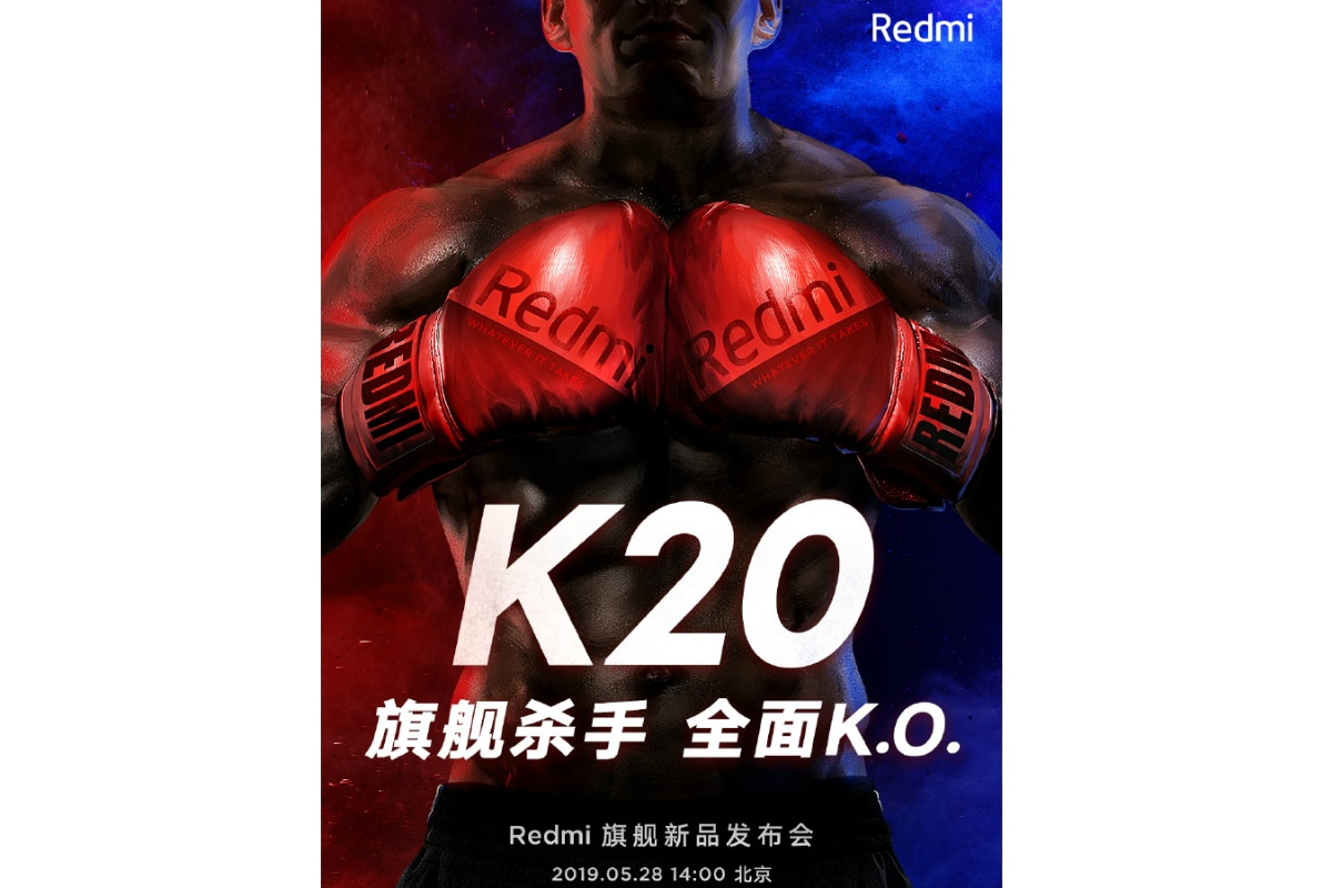 redmi k20 launch date china weibo Redmi K20