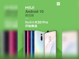 Redmi K20 Pro को मिला Android 10 का स्टेबल अपडेट