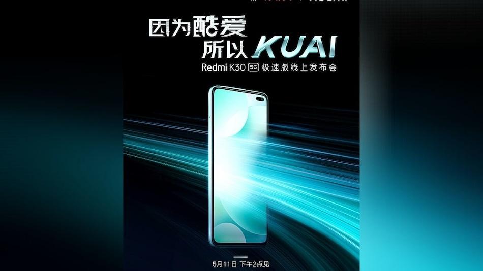 Redmi K30 5G Speed Edition होगा 11 मई को लॉन्च, कई स्पेसिफिकेशन सार्वजनिक