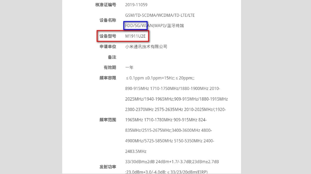 Redmi K30 5G Model Allegedly Listed on Certification Site, Tipping Imminent Launch