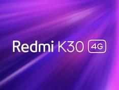 Redmi K30 সম্পর্কে গুরুত্বপূর্ণ তথ্য প্রকাশ করল Xiaomi