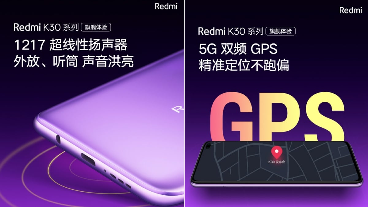 redmi k30 official teaser weibo Redmi K30