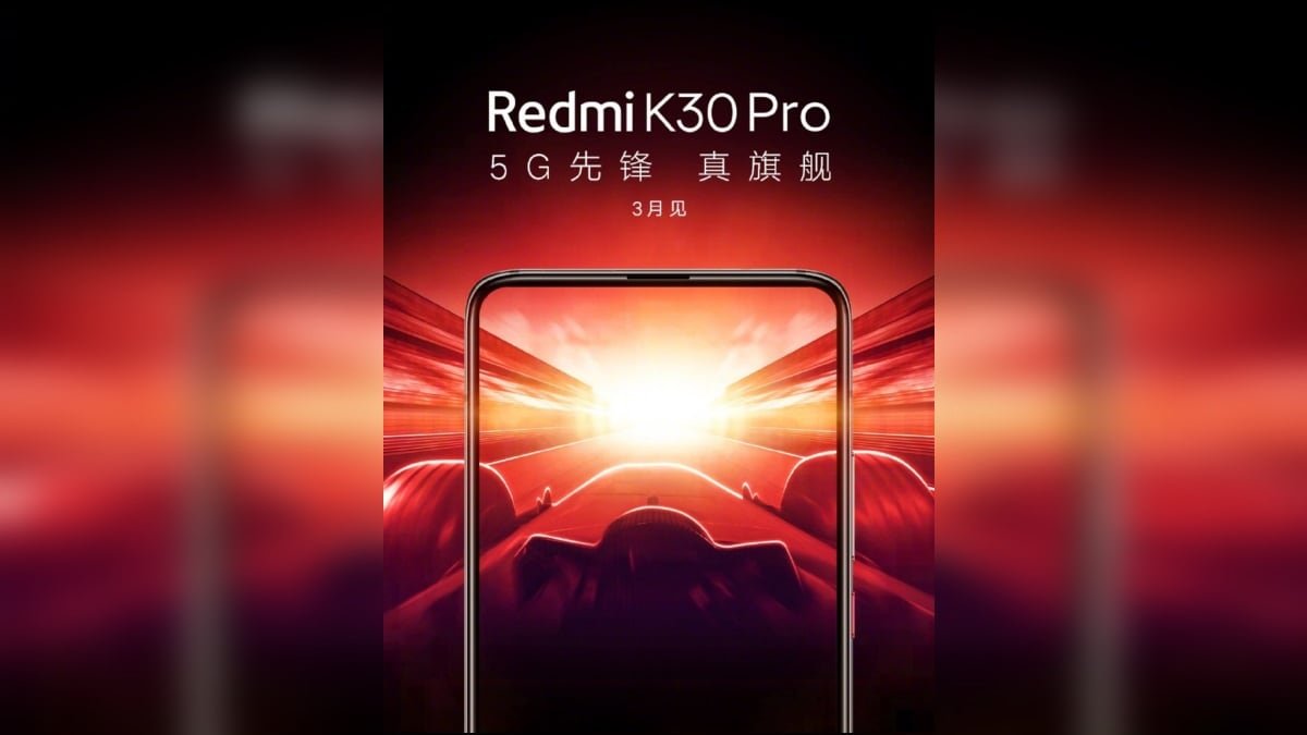 Redmi K30 Pro Launch Teased by Xiaomi, Official Render Reveals Full-Screen Design