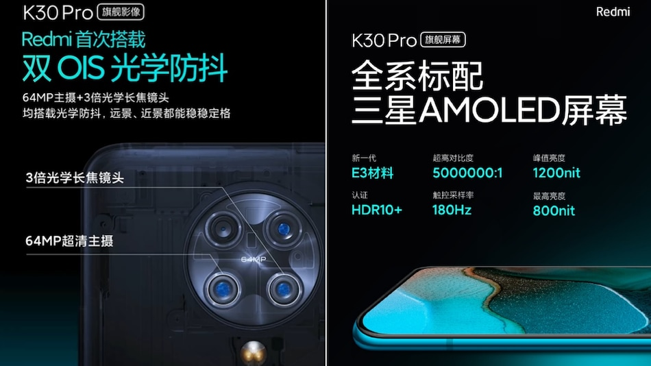 Redmi K30 Pro Teasers Reveal Dual OIS and HDR10+ Display, Pricing Tipped by Online Listing