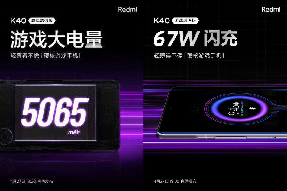 Redmi K40 Game Enhanced Edition Teased to Pack 5,065mAh Battery, 67W Fast Charging Support