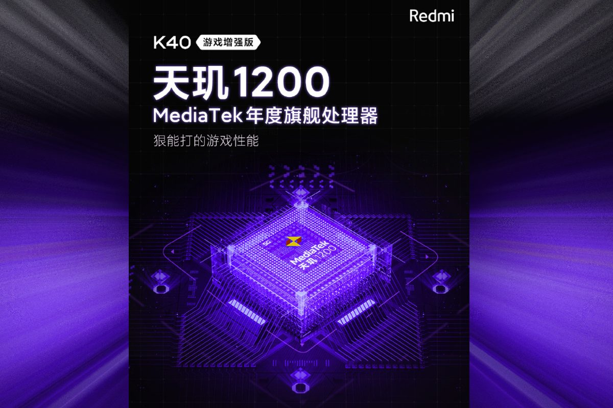 Redmi K40 Enhanced Game Edition has been confirmed to get MediaTek 1200 SoC Dimension, All-New Heat Extinguishing System