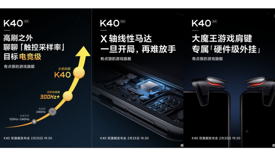 Redmi K40 Series Teased Ahead of Launch to Come With 300+Hz Touch Sampling Rate, Gaming Accessories