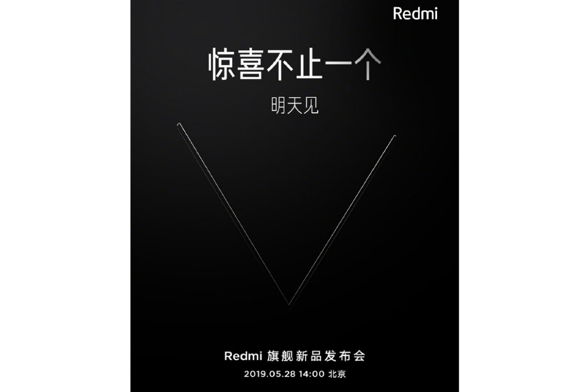 redmi laptop teaser weibo Redmi laptop