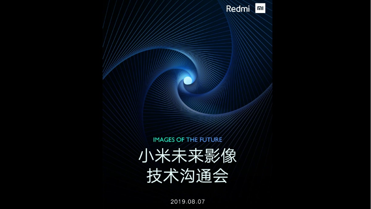 Redmi 64-Megapixel Camera Tech Showcase Expected at Xiaomi's Image-Centric Event on August 7