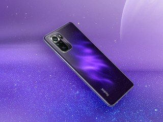 Redmi Note 10S Starlight Purple Variant India Launch Teased via Official Twitter Account