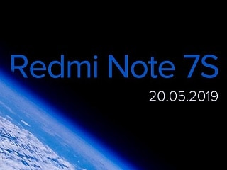 இன்று அறிமுகமாகிறது 'ரெட்மீ நோட் 7S': விலை, சிறப்பம்சங்கள் மற்றும் பல தகவல்கள் உள்ளே!