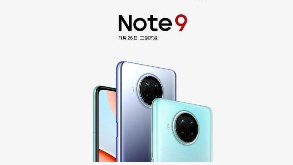 Redmi Note 9 सीरीज़ से इस दिन उठेगा पर्दा, तीन मॉडल्स होने की हुई पुष्टि
