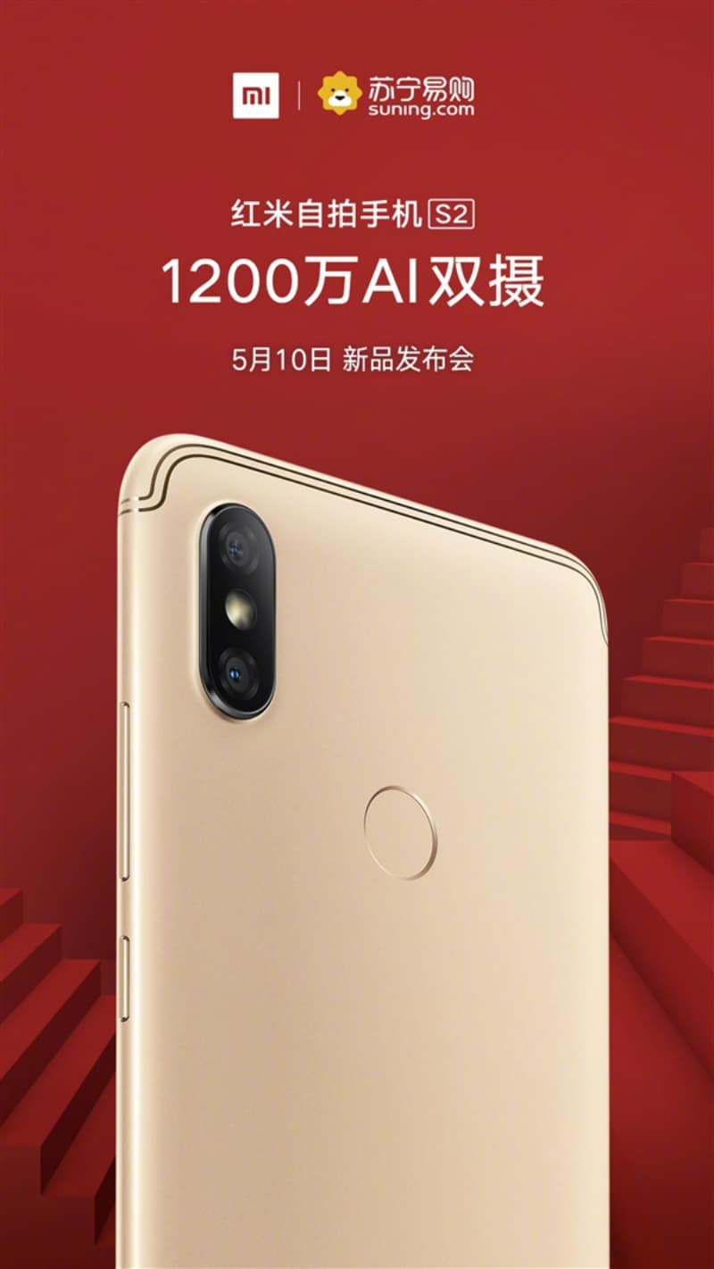 redmi s2 leaked poster mydrivers inline Xiaomi Redmi S2 Leaked Banner