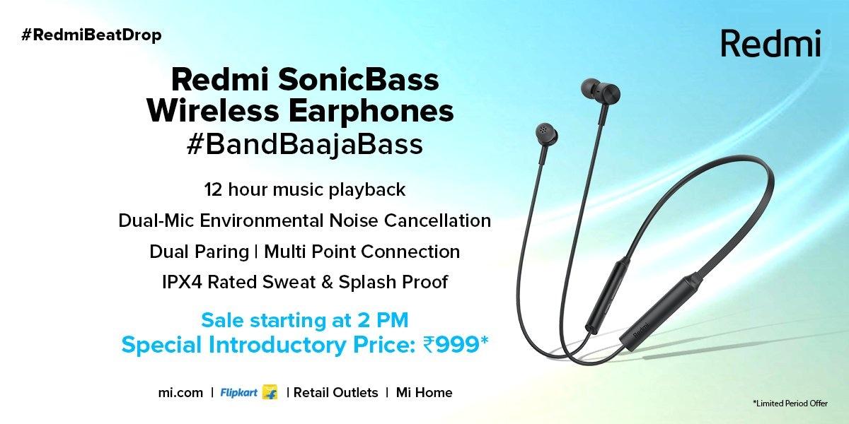 Redmi sonicbass वायरलेस Redmi SonicBass वायरलेस इयरफ़ोन