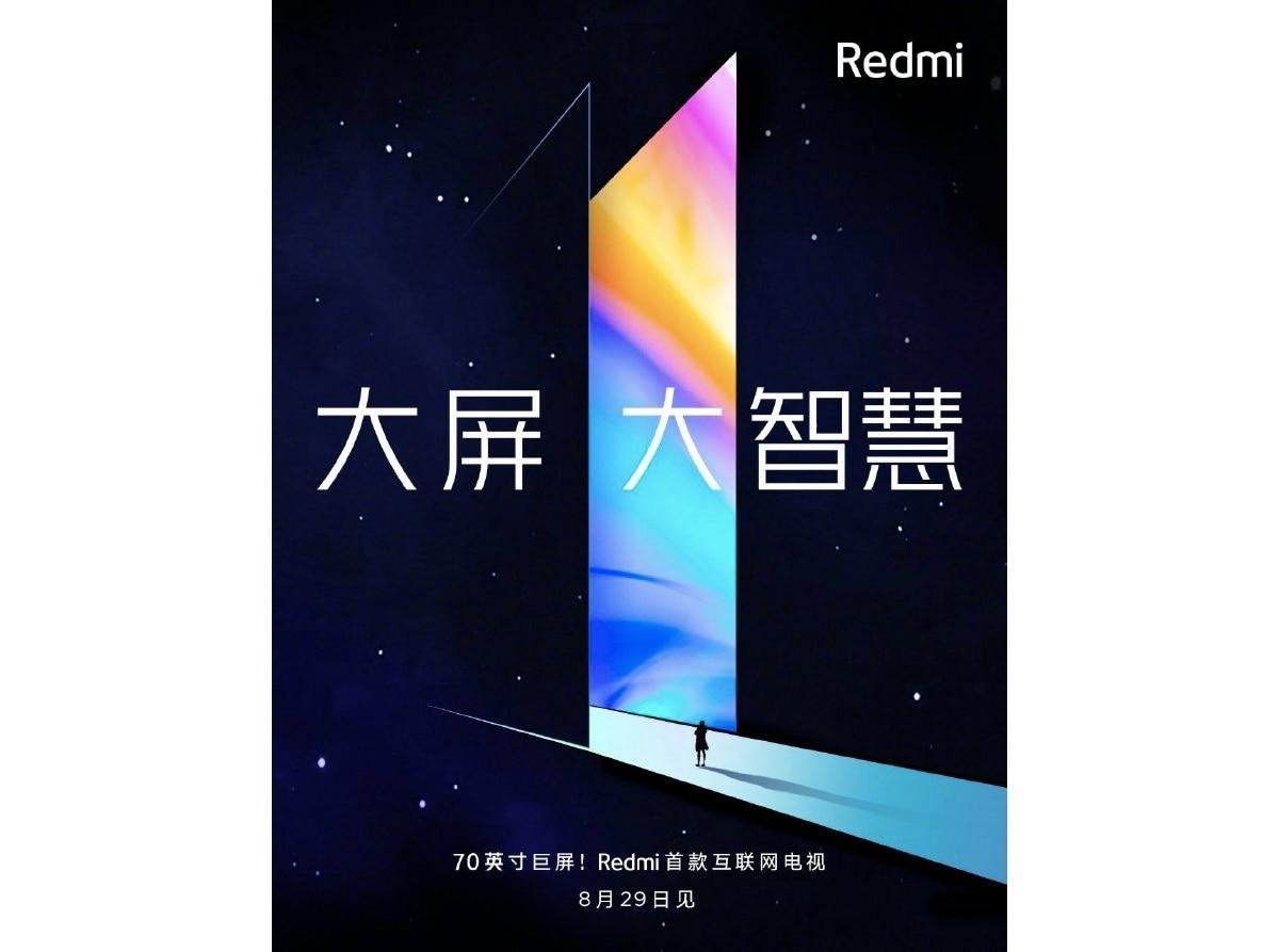 redmi tv 70inch main Redmi TV