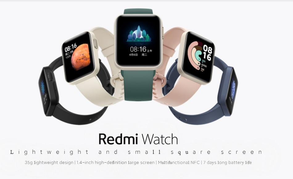 Redmi Watch With Up to 12 Days Battery Life, 5ATM Rating Launched