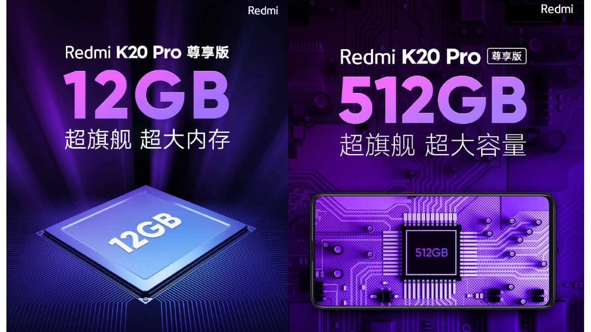 Redmi K20 Pro Exclusive Edition to Have 12GB RAM, 512GB Storage; Redmi K20 Series Crosses 3 Million Series Worldwide