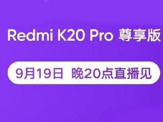 Redmi K20 Pro Variant With Snapdragon 855+ SoC to Launch on September 19