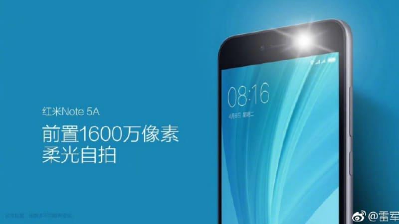 आज लॉन्च होने वाला है एक और रेडमी नोट स्मार्टफोन, Xiaomi Redmi Note 5A के बारे में हमें यह है पता