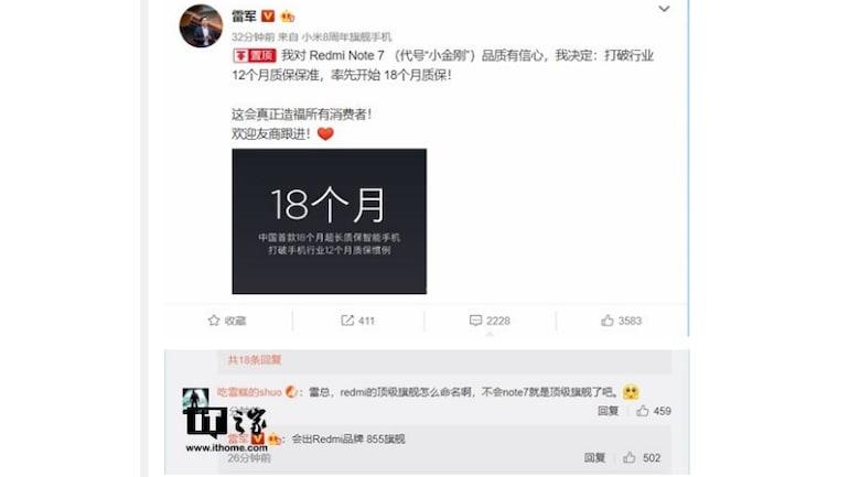 Redmi फ्लैगशिप स्मार्टफोन में हो सकता है स्नैपड्रैगन 855 प्रोसेसरः रिपोर्ट